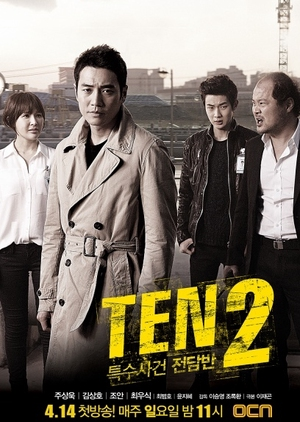 image of drama Special Affairs Team TEN 2 (2013) [KDRAMA]